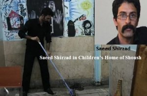 SaeedShirzad-pic-1